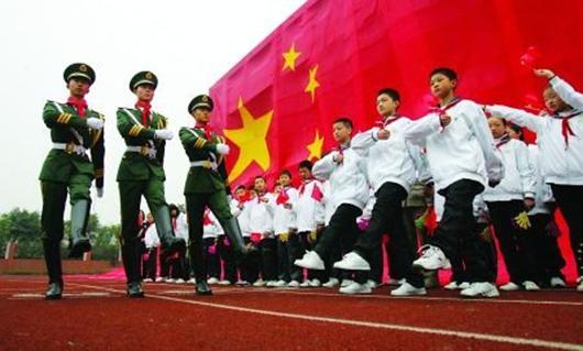 绿世界国旗护卫队
