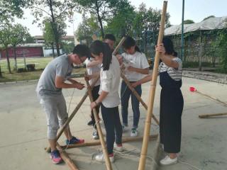 长沙中学生户外组织拓展活动